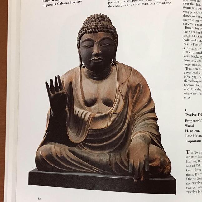 maitreya 1st image