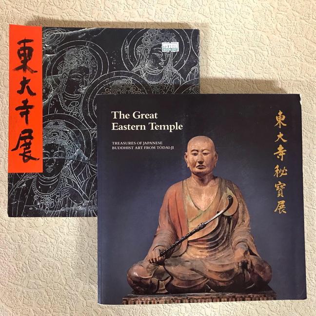 maitreya both books