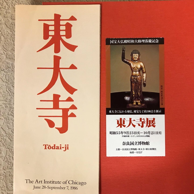 maitreya pamphlets